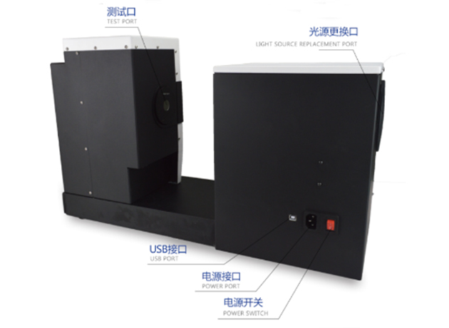 色彩雾度计CS-720(1)