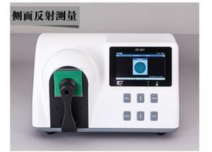 CS-801台式分光测色仪