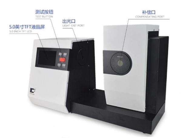 色彩雾度计CS-720(2)