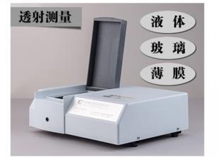 CS-810透射分光测色仪