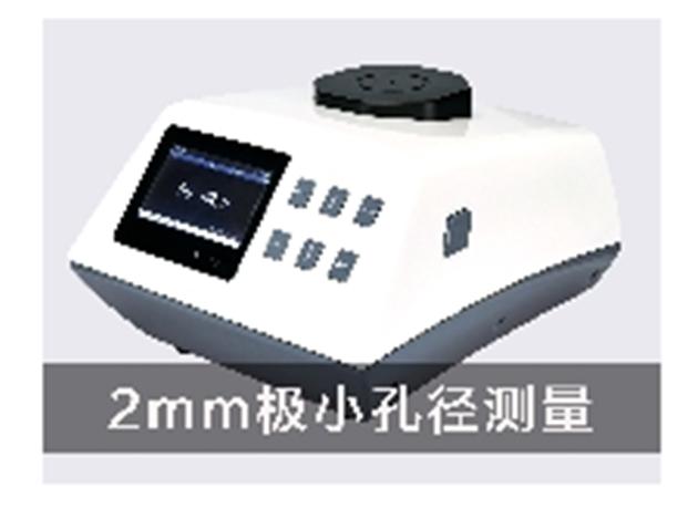 CS-3000S台式小孔光泽度仪